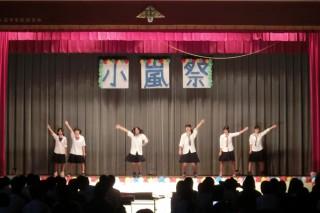 13.9.28小嵐中学校文化祭②
