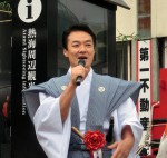 13.10.5湯前神社秋季例大祭④