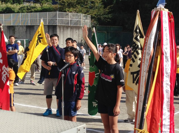 13.10.13第51回熱海市中部地区市民運動会①