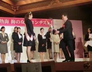 13.11.24第28回ミス梅の女王コンテスト県観光協会長賞