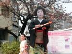 14.1.25第4回糸川桜まつり芸妓衆踊②