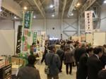 14.1.31富士山グッズ博覧会&物産展⑧