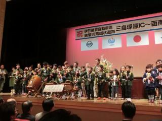 14.2.11東駿河湾環状道路開通式典①