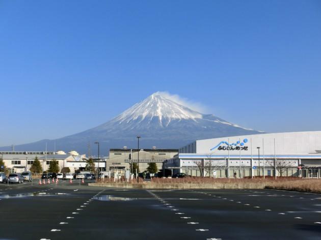 14.1.31富士山グッズ博覧会&物産展①