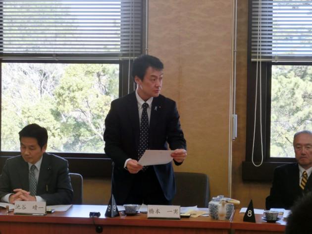 14.2.12家庭教育支援条例検討委員会①