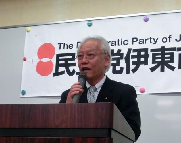 14.3.28民主党伊東市支部報告会①