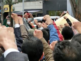 14.3.29連合静岡STOPTHE格差社会!暮らしの底上げ実現県民集会④
