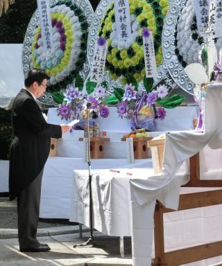 14.4.23静岡県戦没者戦災死者春季追悼式②