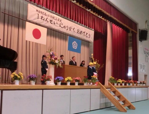 14.4.7熱海市立第二小学校入学式③