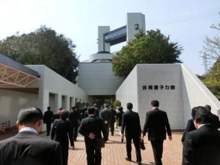 14.4.9浜岡原子力発電所視察①