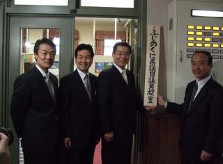 14.4ふじのくに議員団①.JPG