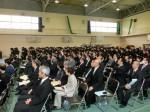 14.4.4熱海市立熱海中学校開校式④