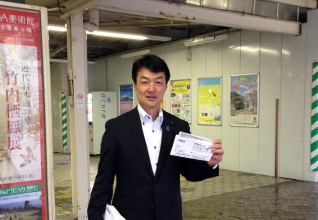 14.6.6JR熱海駅前ニュース配布活動①