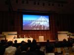 14.6.22「富士山」世界遺産登録一周年記念式典③