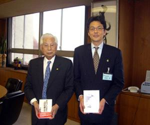 大塚実会長と斉藤熱海市長①