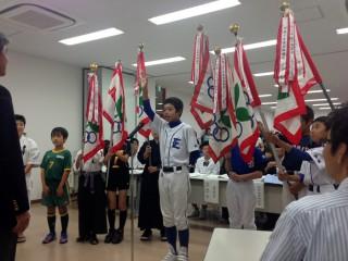 14.7.4第62回熱海市スポーツ祭開会式①